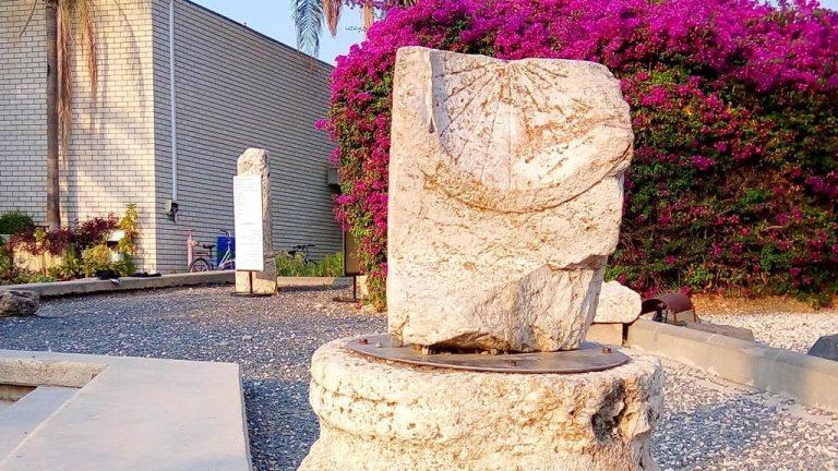 הגן הארכיאולוגי